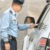 נהיגה בזמן פסילת רישיון