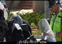 מבצע משטרת התנועה הארצית