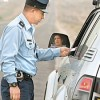 עורך דין תעבורה מטפל בנהיגה בזמן פסילה או שלילה